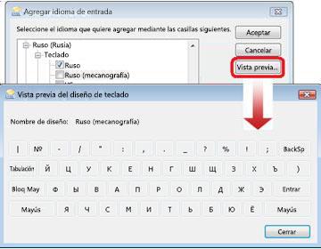 Adición del cuadro de diálogo Idioma de entrada con un teclado ruso