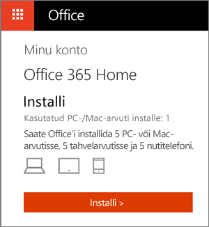 Office Store My Accounts page showing the Install button