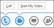 ऑडियो और कैमरा बटन के स्क्रीन शॉट
