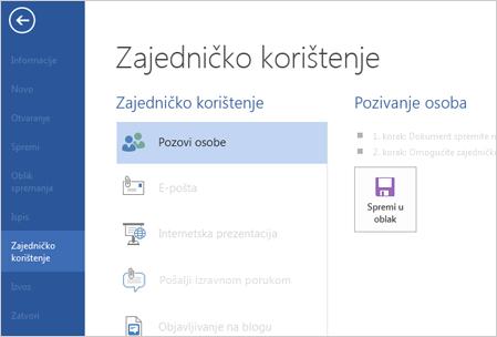 Značajka zajedničkog korištenja u programu Word 2013