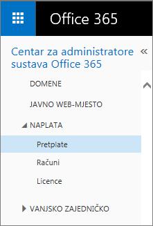 Veza na stranicu Pretplate u sustavu Office 365 Small Business Premium.