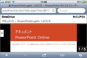 Slide show in Mobile Viewer for PowerPoint