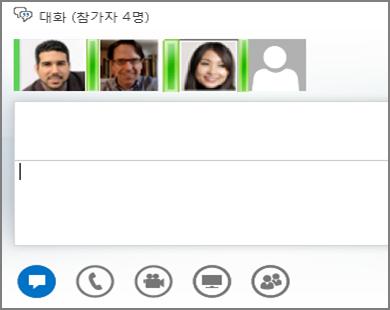 그룹 메신저 대화 스크린샷