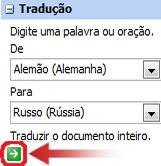 Caixa de texto Tradução