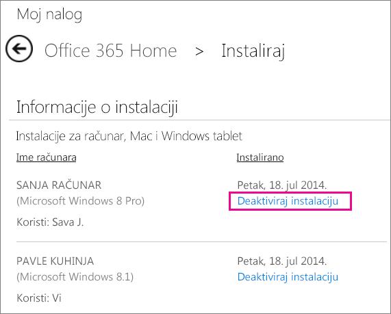 """Snimak ekrana stranice """"Instaliranje"""" sa izabranom vezom """"Deaktiviraj instalaciju""""."""