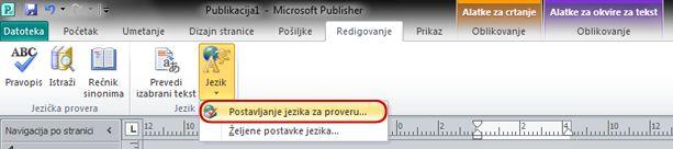 "Dugme ""Jezik"" na traci u programu Publisher"